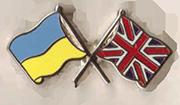 Ukraine-England